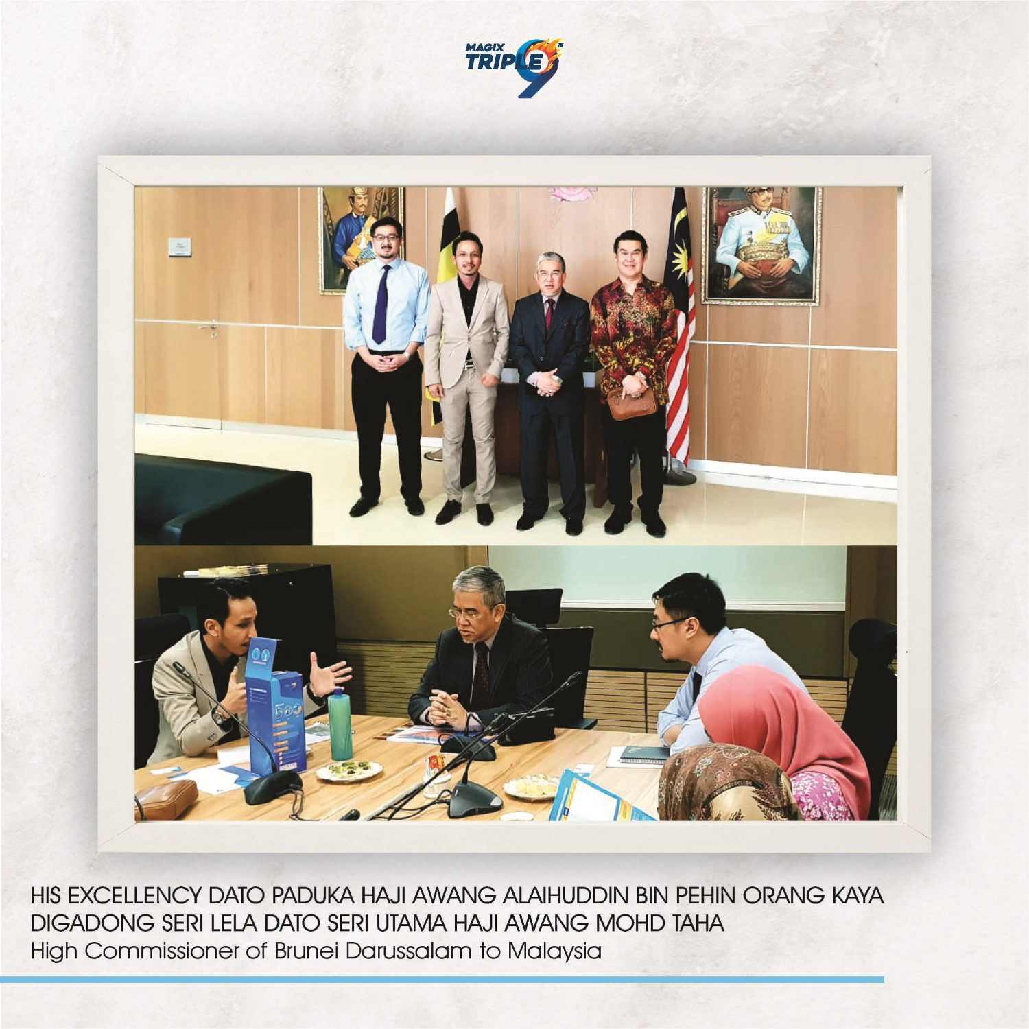 MEETING - BRUNEI 3